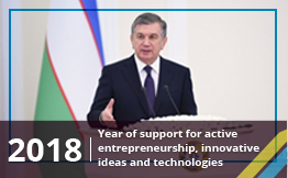 2018 - Year of support for active entrepreneurship, innovative ideas and technologies