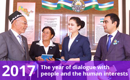 "2017 - ""The year of dialogue with people and the human interests"""